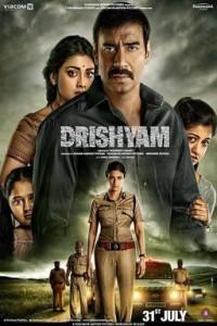 Drishyam_2015_film