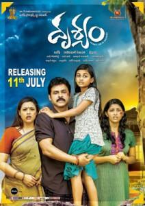 Drushyam_poster