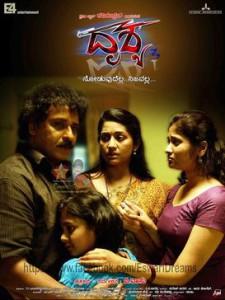 Kannada_film_Drishya_poster-2