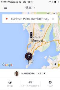 ムンバイで市内を南北に大移動したときの乗車中の画面。現在地及び目的地にあと何分で着くかわかる。