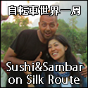 Sushi&Sambar on Silk Route
