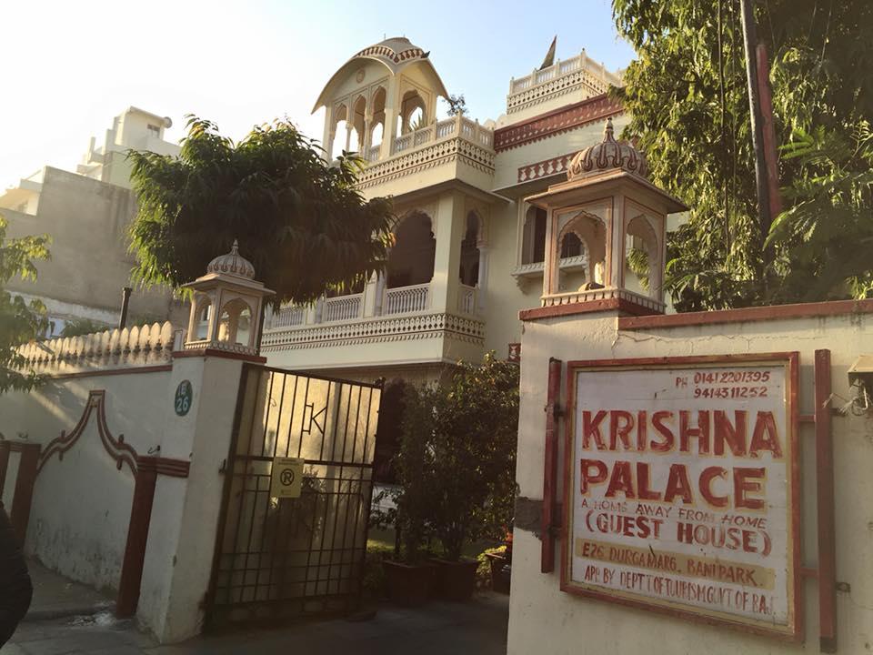 Jaipur(ジャイプール)にあるKrishna Palace(クリシュナ・パレス)。昔の建築物を宿泊施設にしたヘリテージホテルと呼ばれるお宿です